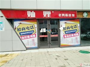 乐嘉汇,新区铺王,狮山龙头,独立铺,3年租金20%