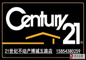 天元上东城3室2厅1卫122万元