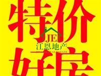 笋盘推荐:祥瑞花园3房毛坯房仅售56元