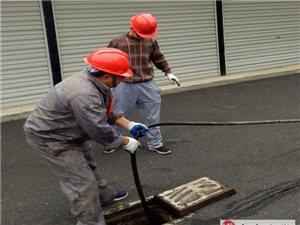 南京疏通市政管道清理化粪池