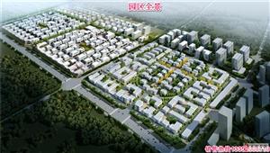 【租售】800-4000平独栋厂房,大产权,可环评