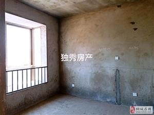 香山公馆2室2厅1卫55万元