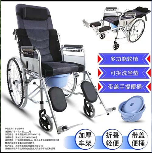 长阳张先生出售二手病人翻身床一台,轮椅一把