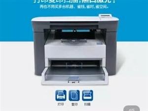 惠普M1005打印复印扫描一体机