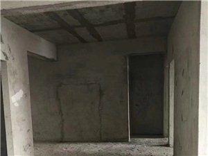 电梯房【融城嘉园苑】毛坯出售、可按揭