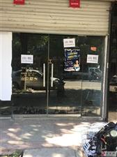 农民街中段门面出租1200元/月
