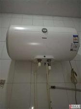 出售9成新海尔电热水器一台