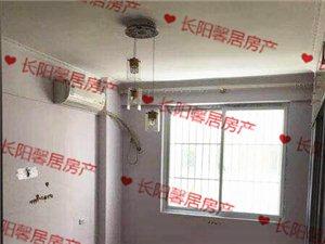 长阳亨瑞龙庭小区3室2厅2卫55万元