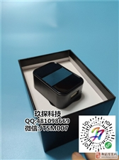 WM9手机充电器广角家用夜视智能安防摄像机