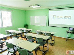 教育综合体诚招教育机构入驻