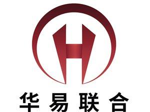 武汉公司注册 武汉注册公司 代理记账