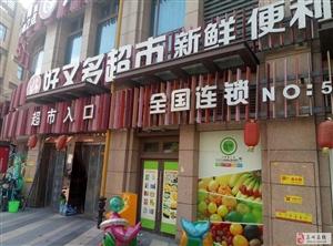 地铁口,一楼小面积餐饮铺,独立可自营,绝对划算
