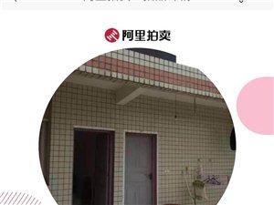 重庆市威尼斯人平台区城东办事处谭家湾安置区房产拍卖