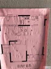锦绣福邸88平米毛坯2室2厅1卫82万元