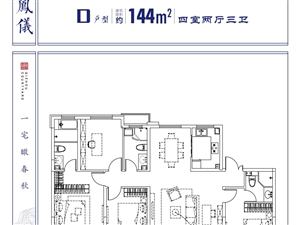 四室��d