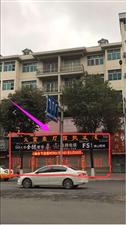 东大街地税局对面原大富豪灯饰4室10元/月