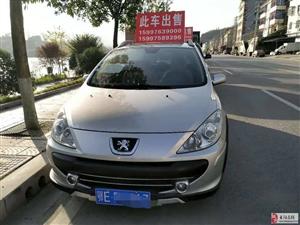 长阳【二当家】二手车平台有各种车辆出售