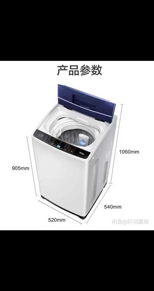 全新未拆封海尔6.5KG波轮洗衣机闲置转手