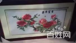 1米2刺绣,适合店面,居家装饰,第二种是金黄枫叶