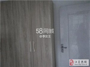 �R心今城3期3室2�d2�l2500元/月