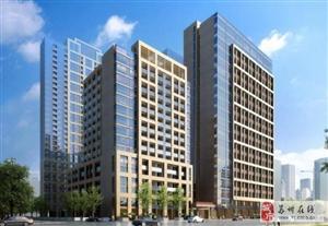 姑苏地铁口旁,高性价比复式公寓!繁华中心万达商圈