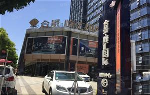 合景峰汇5A级办公写字楼,只要9000一平,采光好
