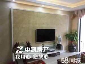 君悦华庭4室2厅2卫2800元/月精装修