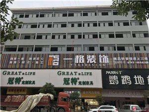 凤凰景城综合楼四楼整体出租