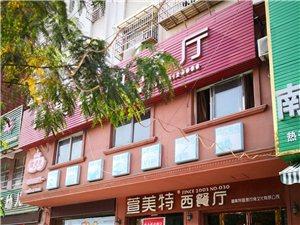 宁西路体育中心潢绣嘉园一期门面房出租(520平方)