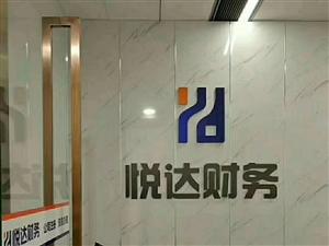 鄭州房地產資質圖書許可證餐飲許可證金融投資類分公司