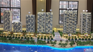 家和西岸悦湾4房12楼合同价67.41万