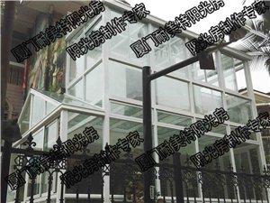 廈門陽光房唯一的專業生產商,質優價低,歡迎咨詢??!