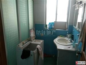 钟山小区2室2厅1卫1000元/月
