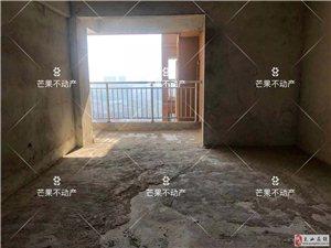 锦鸿康泰城3室2厅2卫80万元一手房可按揭