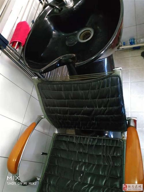 出售二手洗头椅