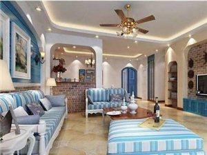 海虹家园2室2厅1卫90万元