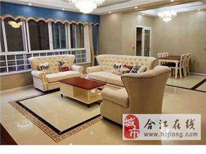 江语长滩2楼3室2厅2卫72.8万元