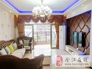 川源第一城19楼93.8万元