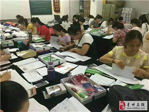 青州学会计就到鼎盛培训