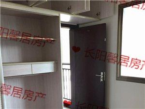 长阳东方花园2室2厅1卫38万元