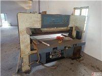 闲置印刷机低价出售