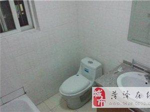 2室1�d1�l400元/月