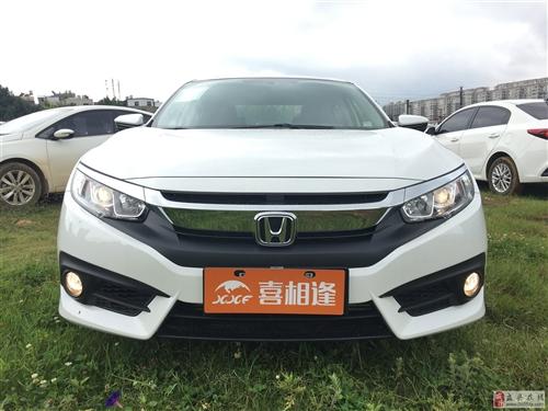 出售本田思域一辆分期一万五提车