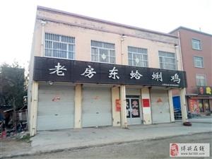 北关沿街楼商铺出租