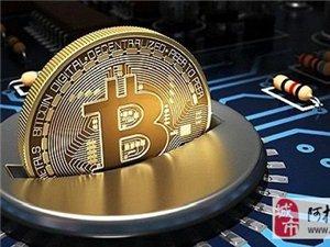 金融界看好虛擬幣發展虛擬貨幣在2018年能否繼續起