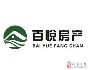 碧桂园大气中装四房急售南北双阳台送中央空调急