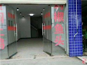 新车站和御鑫城门面出租