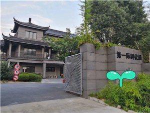 唐镇物流园300平米独栋别墅整栋出租