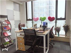 《张府园》精装办公室