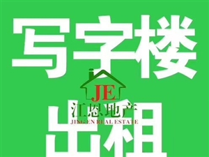中央城63平精装复式写字楼2000元/月出租